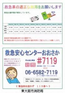 CCF20140909_000001