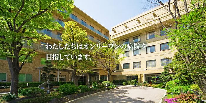 病院 大阪 コロナ 【重要】新型コロナウイルスに関するお知らせ|新着情報|大阪警察病院